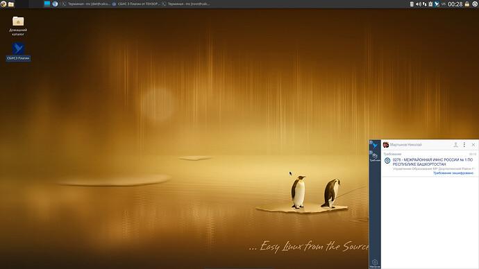 Снимок экрана_2021-09-26_00-28-18