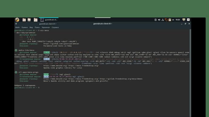 Screenshot_calculate-desktop-20_2021-02-02_18:26:19