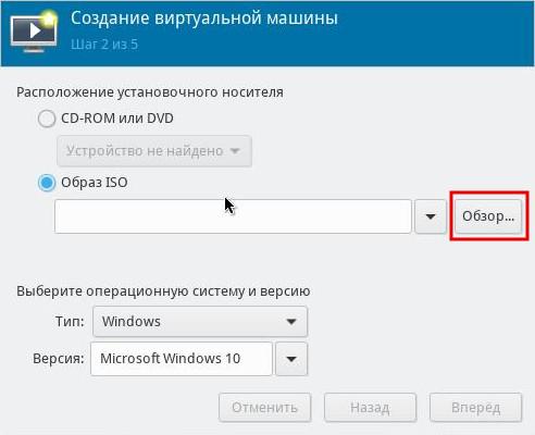 Установка Windows на QEMU/KVM с использованием libvirt