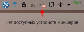 Not_mixer