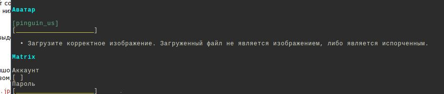 2019-04-04-120159_912x195_scrot